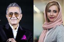 حضور فریدون آسرایی و شبنم قلی خانی در شبکه پنج