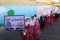 آموزش 10 هزار نفر از دانشآموزان کرمانشاه در طرح همیار آب