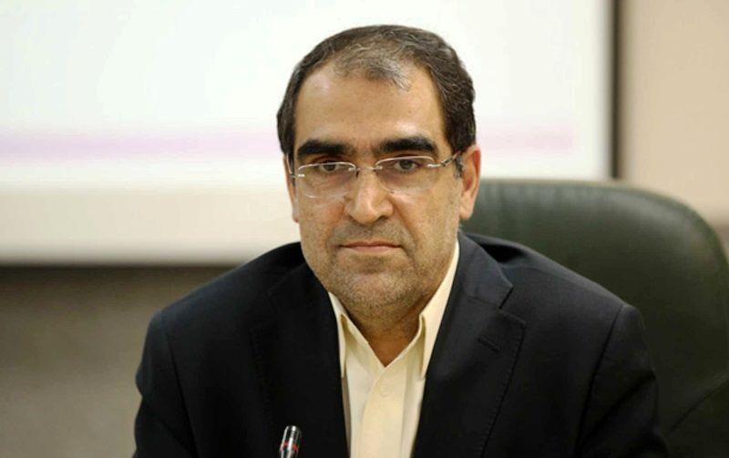 پیام تسلیت وزیر بهداشت به خانواده شهدای حادثه تروریستی اهواز