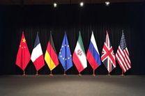 محتوای نامه دولت آمریکا به شورای حکام آژانس بین المللی انرژی اتمی چیست؟