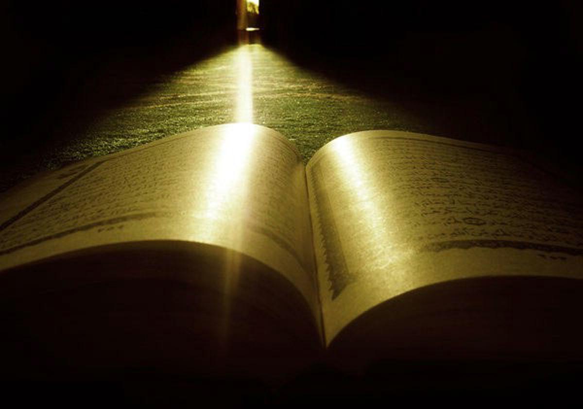 دانلود جز 24 قرآن پرهیزگار