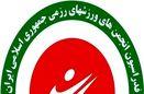 مجمع سالیانه فدراسیون انجمن های ورزش های رزمی ۹ تیر ماه برگزار می شود