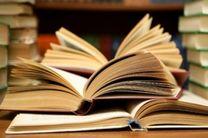مردم روسیه چقدر کتاب میخوانند؟