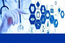 سامانه آنلاین ارزیابی و نظارتی پرستاری برای نخستین بار در کشور اجرا شد