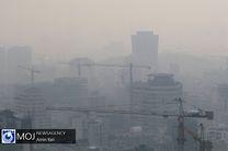 کیفیت هوای تهران ۱۳ دی ۹۸ ناسالم است/ شاخص کیفیت هوا به ۱۱۱ رسید