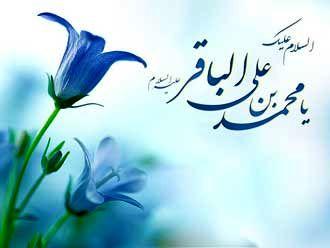 جشن میلاد امام باقر(ع) در آستان امامزاده سید علی(ع) برگزار میشود