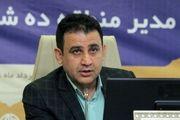 افتتاح 5 طرح خدماتی وعمرانی همزمان با دهه فجر در منطقه ده شهرداری اصفهان