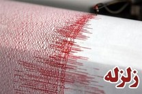 زلزله ای به قدرت ۴.۵ ریشتر سنگان خواف را لرزاند