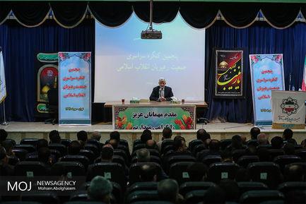 پنجمین کنگره جمعیت رهپویان انقلاب اسلامی