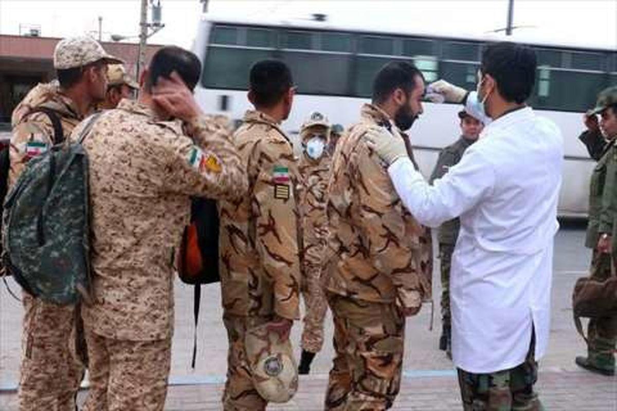 لغو ممنوعیت شرکت پزشک سربازها در آزمون دستیاری