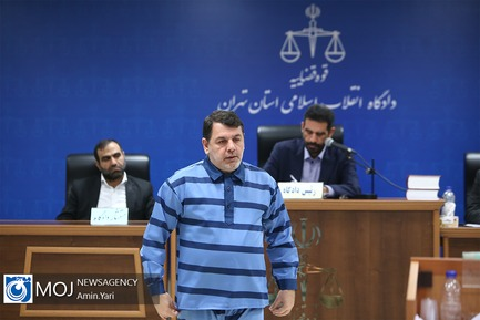 نهمین جلسه دادگاه رسیدگی به مفسدان اقتصادی در بانک سرمایه