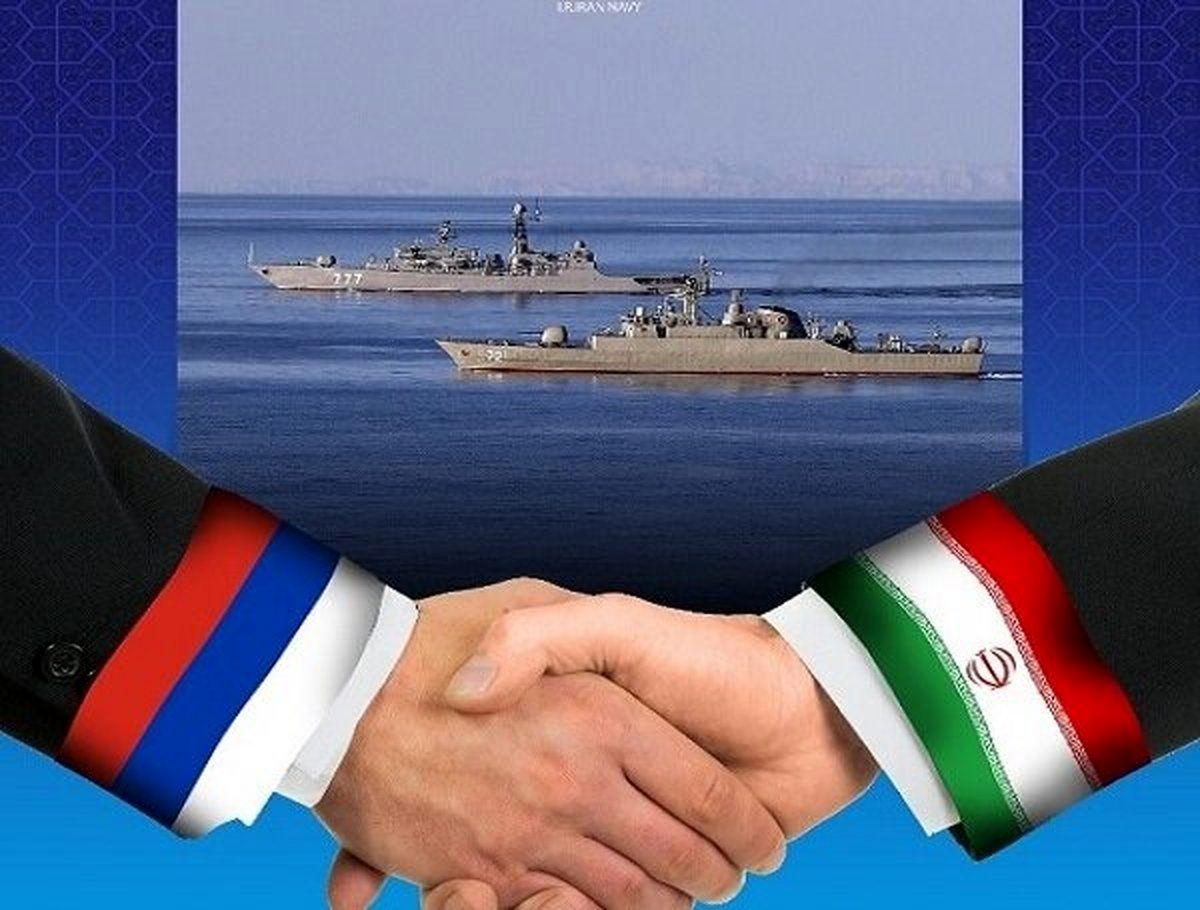 آغاز رزمایش مشترک دریایی ایران و روسیه در شمال اقیانوس هند آغاز شد