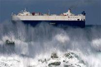 دستاوردهای فناورانه دریایی در ماه آبان ارائه می شود