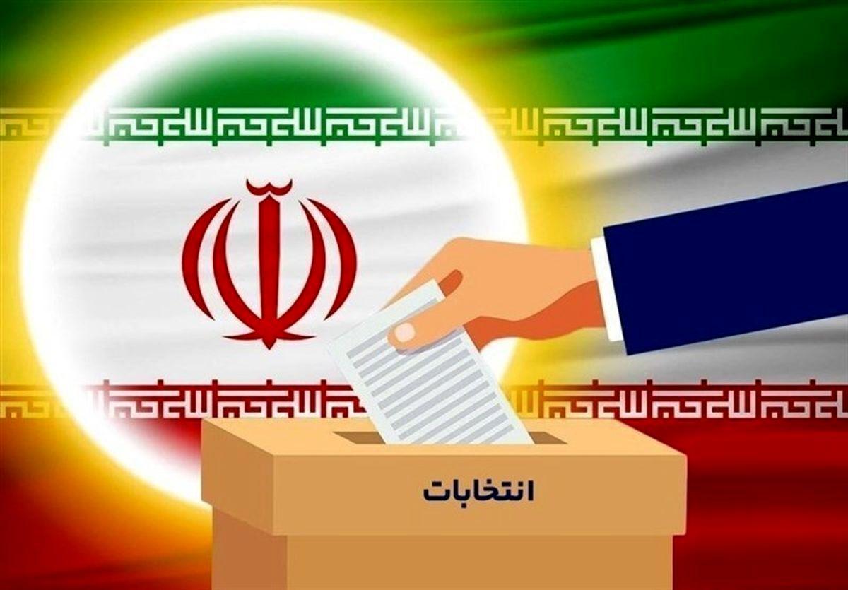 محمد شریف ملک زاده از انتخابات ریاست جمهوری انصراف داد