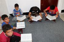 اعلام آمادگی 12 مسجد در مناطق محروم کرمانشاه برای برگزاری کلاسهای قرآن