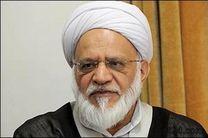 شورای راهبردی ساماندهی شهر مشهد با نگاه ملی تشکیل شود
