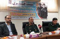برگزاری 2400 ویژه برنامه درایام الله دهه مبارک فجر در کردستان