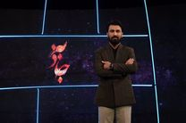 تولید فصل دوم برنامه «جاذبه» آغاز شد