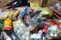 29 تن مواد غذایی غیر بهداشتی در اصفهان معدوم شد