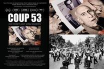 ماجرای عجیب یک مستند در سی و نهمین جشنواره فیلم فجر/آیا این فیلم مجاز به حضور در جشنواره فجر است؟