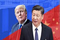 پیام رئیس جمهوری چین خطاب به ترامپ