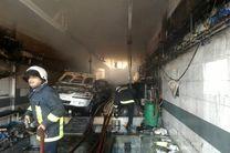 کارگاه تعمیر خودرو دچار حریق شد