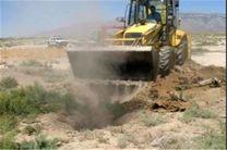 یک حلقه چاه غیرمجاز در بوئین و میاندشت پر و مسدود شد