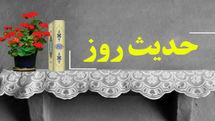 حدیث امام هادى (ع) درباره مصیبت های دنیا