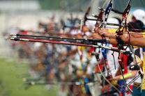نتایج مسابقات آزاد کشوری تیراندازی با کمان در رشته کامپوند مشخص شد