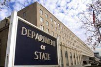 محکوم کردن حمله موشکی به عربستان توسط واشنگتن