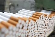 خودروی حامل سیگار قاچاق در بستک توقیف شد