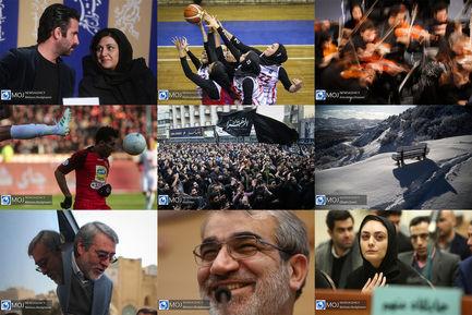 عکس منتخب هفته - ۵ تا ۱۲ بهمن ۱۳۹۸