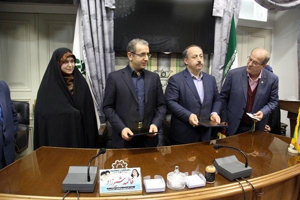 تفاهم نامه ارتقای سلامت شهروندان میان شهرداری و دانشگاه علوم پزشکی امضا شد