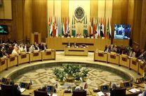اتحادیه عرب خواستار گفتگو برای پایان بخشیدن به اعتراضات عراق شد