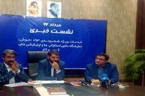 افتتاح نخستین پارک کسب و کارهای نوین در اصفهان