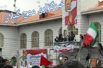 آینده اروپا از آن انقلاب اسلامی است/مردم مسیر فتنه را برای فتنه گران هموار نکنند