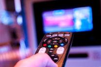 برنامه درسی شبکه چهار در پنجشنبه ۲۸ فروردین ۹۹ اعلام شد