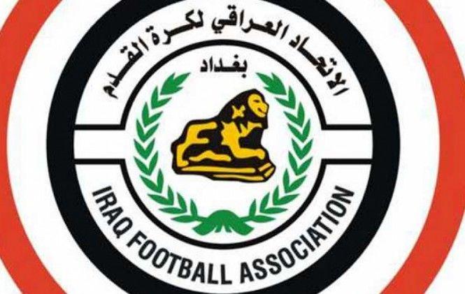 میزبان نهمین دوره بازی های فوتبال مردان غرب آسیا مشخص شد