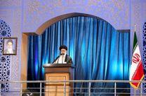 اقامه نماز جمعه تهران به امامت رهبر معظم انقلاب