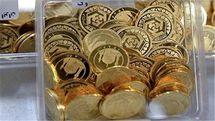 قیمت سکه 4 تیر دو میلیون و 991 هزار تومان شد/ قیمت سکه به مرز 3 میلیون رسید