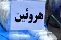 کشف 2 کیلو و 500 گرم هروئین از یک منزل در اصفهان / دستگیری 2 نفر توسط نیروی انتظامی