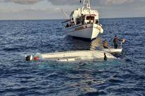 کشتی ایرلندی 712 پناهجو را از خطر غرق شدن نجات داد