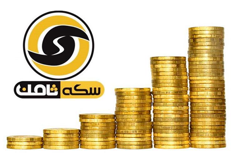 هشدار مجدد پلیس فتای اصفهان درباره کلاهبرداری از مالباختگان سکه ثامن