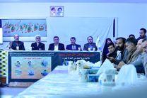 آئین گرامیداشت روز جهانی تالابها در لرستان برگزار شد
