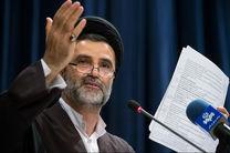 70 درصد از مشکلات کشور مربوط به مدیریت ناکارآمد و فاسد است/ آقای روحانی و آقای ظریف به امضای بایدن اعتماد نکنید