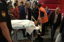 بازیکن رئال مادرید راهی بیمارستان شد
