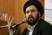 علی خمینی در شبکه های مجازی فعالیت ندارد