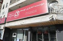 خبرهای خوش برای سپرده گذاران موسسه آرمان در خوزستان