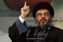حزب الله در رویارویی با دشمن صهیونیست هیچ مرزی نمی شناسد