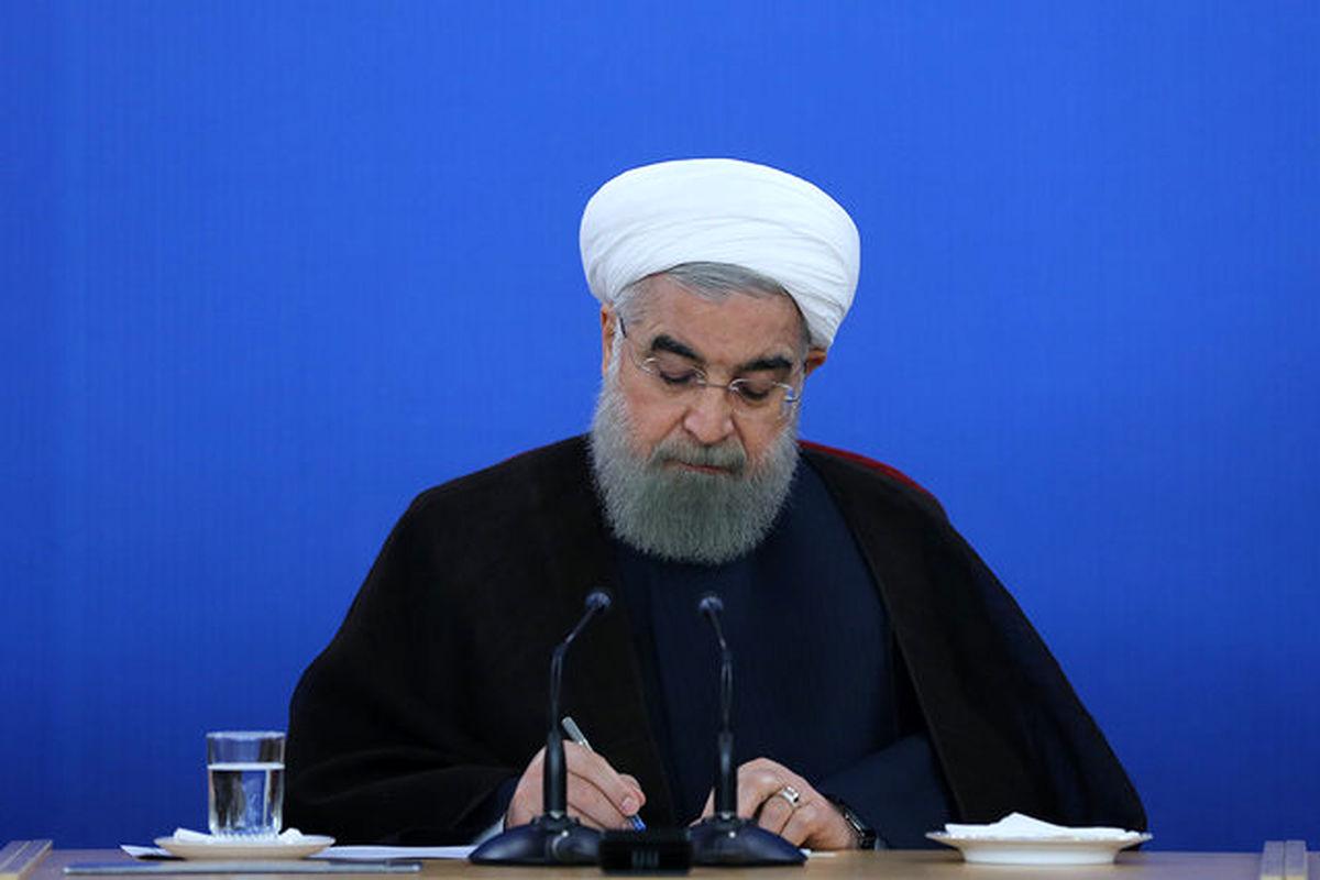 روحانی یک قانون مصوب مجلس را برای اجرا به وزارت جهاد کشاورزی ابلاغ کرد